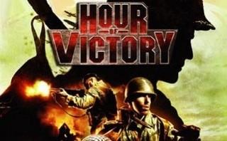 Чит трейнер на Hour of Victory