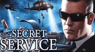 Чит трейнер на Secret Service