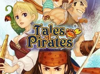 Чит трейнер на Tales of Pirates