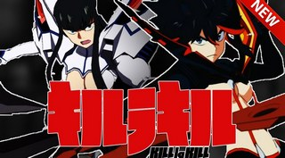 Трейнер на Kill la Kill The Game