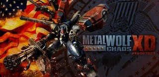 Чит трейнер на Metal Wolf Chaos XD