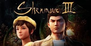 Чит трейнер на Shenmue 3