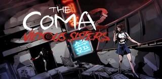 Чит трейнер на The Coma 2 Vicious Sisters