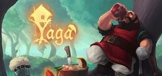 Трейнер на Yaga
