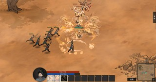 Sands of Salzaar Трейнер [+21]