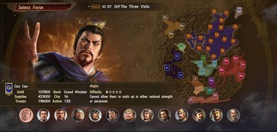 Romance of the Three Kingdoms 14 Чит трейнер [+17]