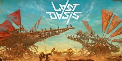 Чит трейнер на Last Oasis