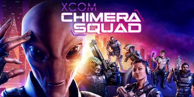 Чит трейнер на XCOM Chimera Squad