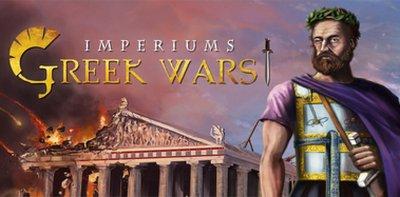 Чит трейнер на Imperiums - Greek Wars