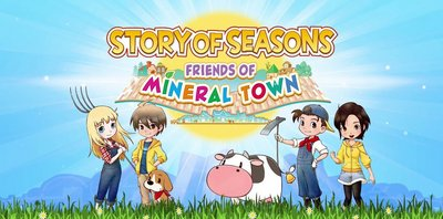 Трейнер на Story of Seasons Friends of Mineral Town
