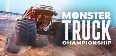 Трейнер на Monster Truck Championship