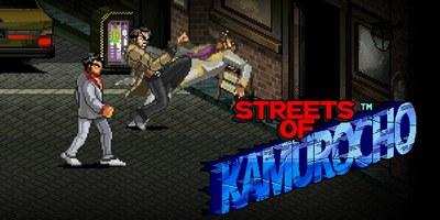 Чит трейнер на Streets Of Kamurocho