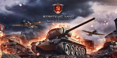 Чит трейнер на Strategic Mind - Spectre of Communism