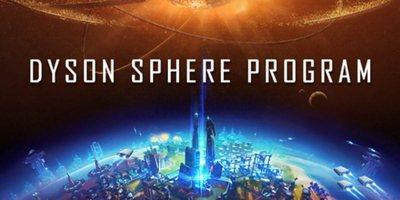 Трейнер на Dyson Sphere Program