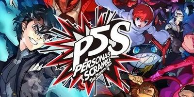 Трейнер на Persona 5 Strikers