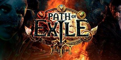 Чит на Path of Exile