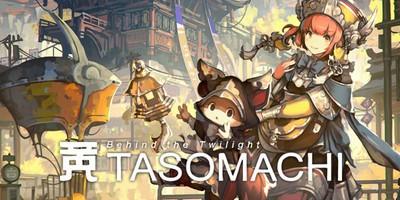 Трейнер на Tasomachi