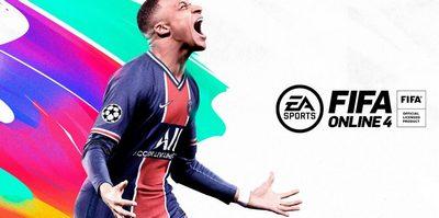 Трейнер на FIFA Online 4