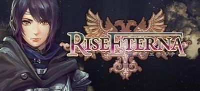 Трейнер на Rise Eterna