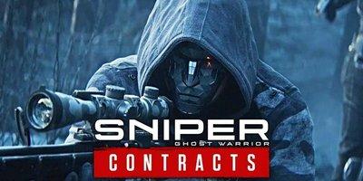Трейнер на Sniper - Ghost Warrior Contracts 2