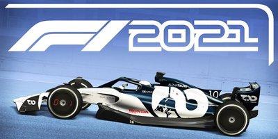 Трейнер на F1 2021
