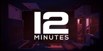 Трейнер на 12 Minutes