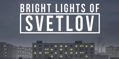 Трейнер на Bright Lights of Svetlov