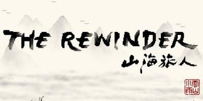 Трейнер на The Rewinder