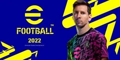 Трейнер на eFootball